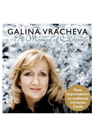 Cover_Galina_Xmas